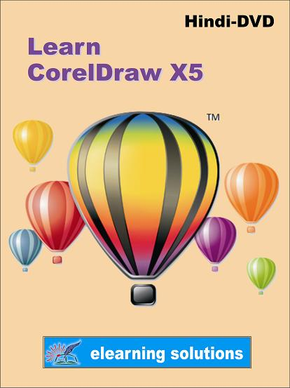 Corel Draw X5 DVD in Hindi
