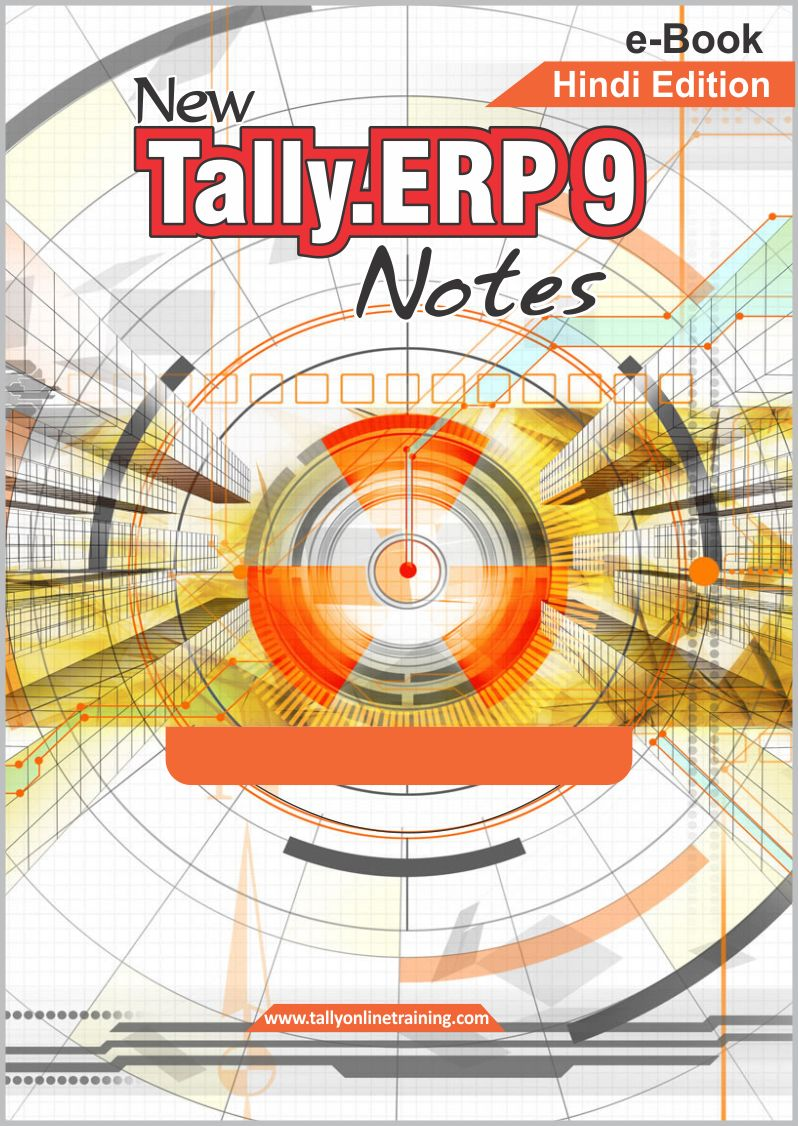 New Tally.ERP 9 Notes (Financial Accounting)