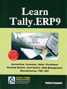 Tally Books, Tally erp 9 ebooks, tally erp 9 notes in hindi