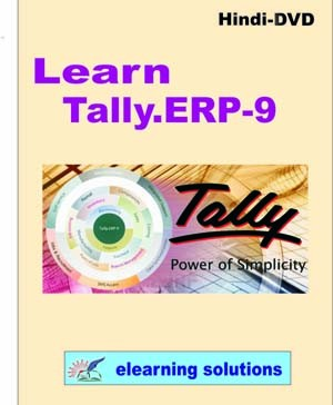 Shop for Tally ERP 9 Book or DVD in PDF and Paperback Format